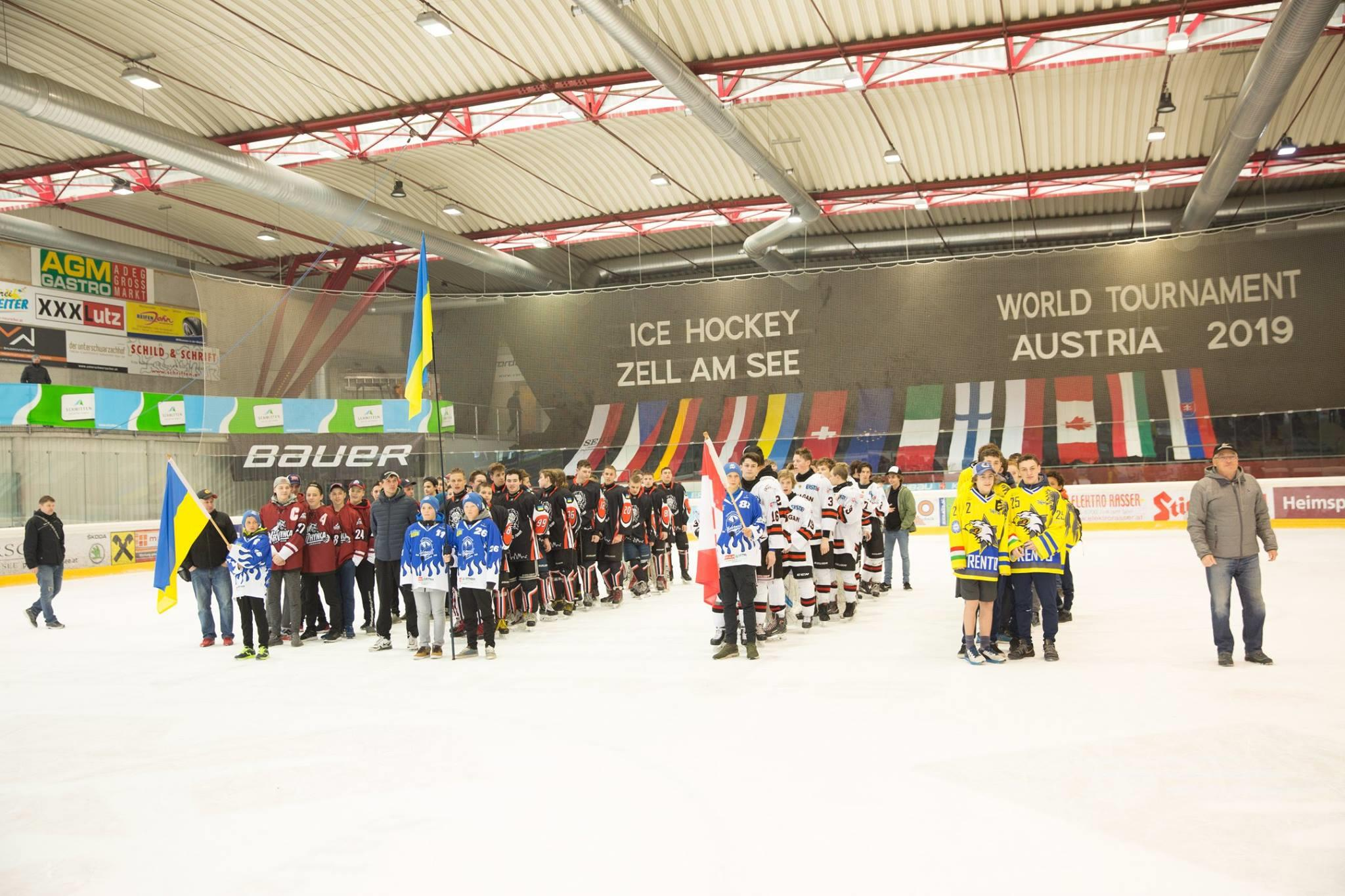 Icehockey World Tournament 2019 - 17/04/2020